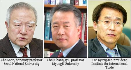 Three_Korean_economists