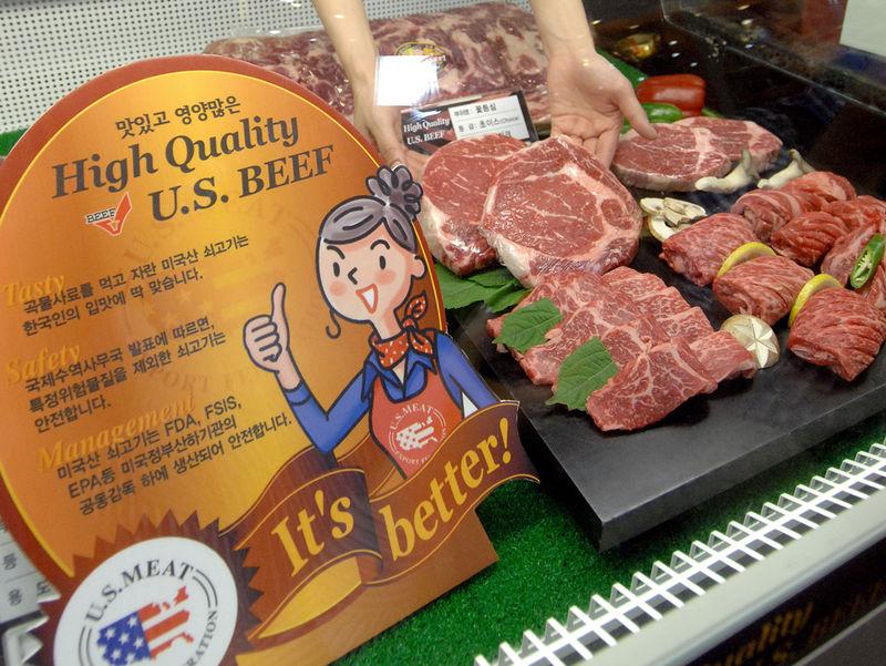 Beef display Yeon-Je via Boston Globe