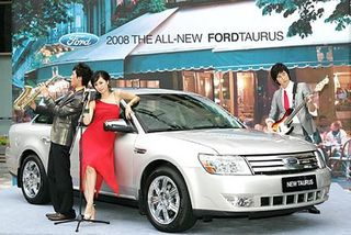 Ford Taurus in Korean ad