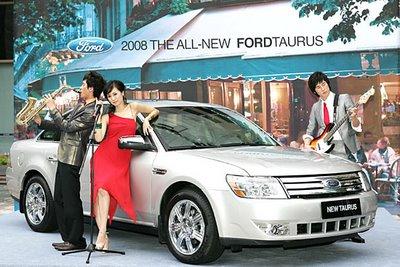 Ford Taurus in Korean ad